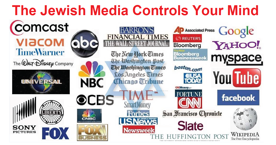 who controls the media controls the mind essay